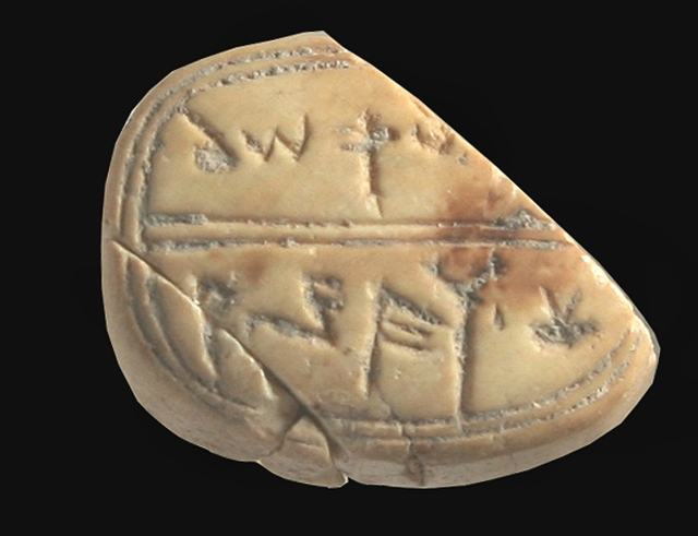 Bone seal (ca. 700 B.C.) inscribed with the Hebrew name Shaul.